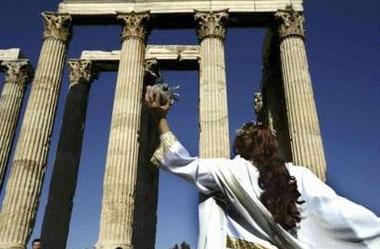Ancient Greek ReligiousCeremony