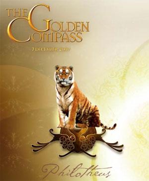 The Golden CompassDaemon