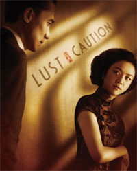 Lust, Caution by AngLee