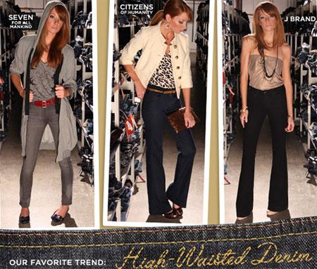 How to: Wear High Waisted Shorts & Denim   Denim Debutante