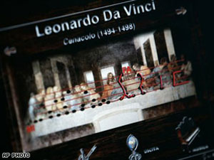 Da Vinci Last Supper Music
