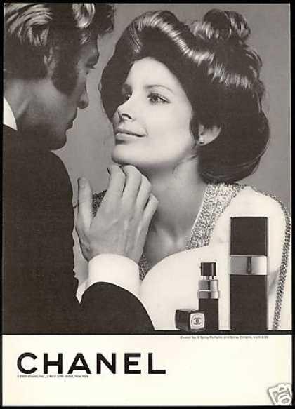 vintage chanel no5 ads grace magazine